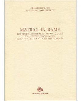 Matrici in rame