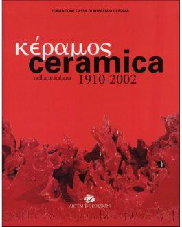 Kéramos Ceramica