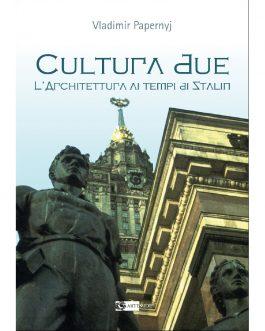 Cultura Due